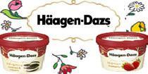 [新宿] アクー女子大生満席!【新宿】女子大生&新社会人☆ハーゲンダッツアイスクリーム Special Party