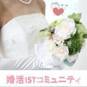[亀戸] 【亀戸】結婚前提お付き合い希望者の交流会イベント