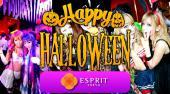 [六本木] 六本木ハロウィン 2017:ESPRIT TOKYO HALLOWEEN Party 東京ハロウィン仮装パーティー