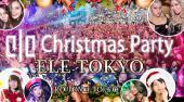[六本木] 特大クリスマスパーティー2017 六本木 ELE TOKYO 12月24日 ディズニーチケットも当たるサンタコスNo1決定選開催!