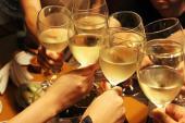 [渋谷] 2月10日(2/10)  【お一人参加の30代40代中心】オトナの男女が集うワイン恋活パーティー~素敵なラウンジで大人の出会...