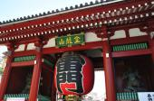 [東京] 3月5日(3/5)  東京下町散歩!恋愛・仕事・健康・運をアゲよう!浅草パワースポットご利益ウォーキングコン!