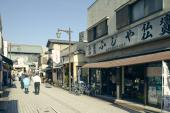 [東京] 4月22日(4/22)  新企画!運気UP!!東京下町の歴史を楽しむ!!深川七福神ウォーキングコン!