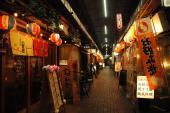 [赤羽] 1月27日(1/27)  昭和レトロな雰囲気が楽しい!女性にも大人気!せんべろ街の聖地をはしご酒!赤羽ハシゴ酒コン!