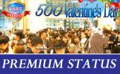 [銀座] 【500名☆ビジネスエリート☆St.Valentine's Day eve】Winter Special☆運命の出会いがここから始まる★銀座『Cafe Serre』
