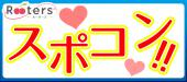 [大阪] 新年初投げ♪【ボウリング×恋活・友活】20代限定♪同じ趣味・同世代で盛り上がり度MAX!!@大阪
