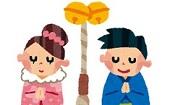 [飯田橋] 20~45才 初詣♪ ~1人参加・初参加~【飯田橋】男性3000円・女性無料のイベントです♪