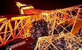 [芝公園] 20~45才 ナイトタワー&クリスマス♪ ~1人参加~【芝公園】