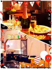 [渋谷青山] 渋谷青山NEW会場!!隠れ家イタリアン♪ ☆濃い目の茶色をベースにした落ち着いた店内に天井が高く広々とした空...