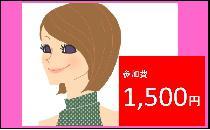 [新宿] 【参加費1,500円 コーヒー・1デザート付】 カフェと出会いを楽しむ会