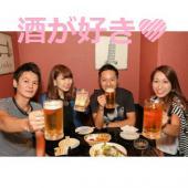 [東京] お酒が大好きな人の集まる宴(=^~^)o∀ウィー~GW特別企画~