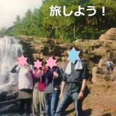 [新橋] 【第11回】~旅行が好きな人の集まる夜会