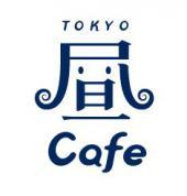 [渋谷] ★渋谷おしゃれカフェ交流会★ 大人のゆる〜い カフェ会 参加者皆さんが全員お話に参加できるように全力サポートします!!