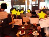 [新宿] 夢カフェ ランチ会