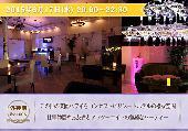 [外苑前] 6.17(水)20:00〜外苑前☆MAX100名様】リゾートカフェ☆異業種交流Mixパーティー〜MAX100名