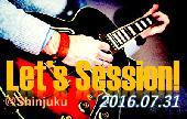 [新宿] 【満員】【初心者歓迎】楽器演奏したい人集まれ!みんなで楽しくセッション会@新宿<9月18日 16:15~>