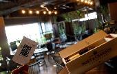 [渋谷] 9月30日(金)《渋谷》アフターヌーンカフェ会☆交流・趣味・ビジネス・人脈作り