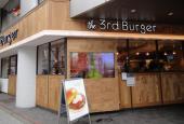[新宿] 6月27日(火)《新宿》午後カフェ会☆友達・趣味・人脈作り・おいしいカフェ屋さんでひと時