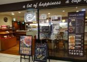 [東京駅] 7:15~8:15 途中参加、途中退出OK【東京駅】カフェ会『まだ見ぬ自分の良い所、見つけようカフェ会』