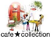 [渋谷] 【申込できます!女性参加♪】渋谷カフェ★コレクション《渋谷駅徒歩2分の CAFE》お洒落カフェ会