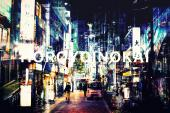 [丸の内] 【第107回】ホロヨイノ会!キャッシュオン形式格安飲み会!丸の内!