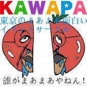 [新宿] 女子多数!!合コンハロウィンパーティ!!<新宿>イベントサークル「KAWAPA」
