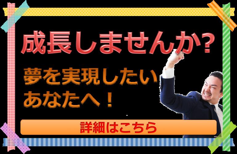[渋谷] 【成長にコミット!】理想の人生にするためのカウンセリング★参加費500円![渋谷]