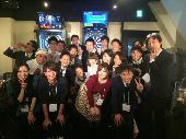 [渋谷] 現在20名以上参加予定!!9月17日はトライアングルに 2000円で24時まで飲み放題