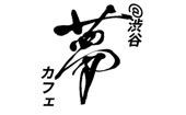 [渋谷] 夢カフェ〜「夢カフェ」で楽しく将来の話をしませんか?〜