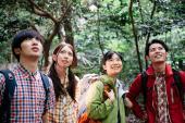 [京都] ★12/11 大文字山ハイキングの恋活・友達作り ★ アウトドアの恋活・友達作りイベント毎週開催 ★