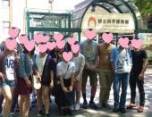 [東京] ★1/15 博物館好きの友活・恋活趣味コン ★ 趣味別の恋活・友達作りイベント毎週開催  ★