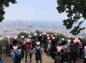 [大阪・神戸] ★4/23 布引ハーブ園ハイキングの恋活・友達作り ★ アウトドア自然の出会いはここから ★