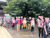 [東京・高尾山] ★9/10 高尾山ハイキングの恋活・友達作り ★ 自然な出会いはここから ★