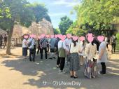 [東京] ★9/23 上野動物園の友活・恋活散歩会 ★ 自然な出会いはここから ★
