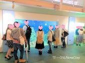 [愛知・名古屋] ★10/1 名古屋港水族館の散策コン ★ 東海地方の恋活・友達作りイベント毎週開催 ★