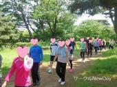 [東京] ★10/15 皇居ランニングで楽しく恋活・友達作り ★ 趣味別・自然な出会いはここから★