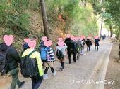 [愛知・東海地方] ★10/15 養老山ハイキングの恋活・友達作り ★ 東海地方のアウトドアイベント毎週開催★