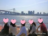 [東京] ★10/22 東京クルーズ&食事会で楽しく恋活・友達作り ★ 趣味別の友活・恋活イベントを毎週開催 ★