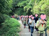 [東京] ★11/11 奥多摩・渓谷ハイキングの恋活・友達作り ★ アウトドアのイベント毎週開催 ★