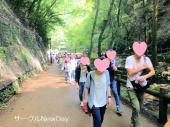 [東京・高尾山] ★11/12 高尾山で楽しく恋活・友達作りの登山コン  ★ アウトドアのイベント毎週開催 ★