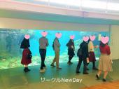 [愛知] ★11/26 名古屋港水族館で楽しく恋活・友達作り ★ 東海地方のイベント毎週開催 ★