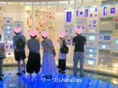 [東京] ★1/8 科学体験ミュージアムで楽しく恋活・友達り ★ 趣味別のイベント毎週開催 ★