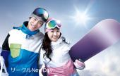 [東京] ★1/14 スキー・スノボー恋活・友達作りランチ会 ★ 趣味別のイベント毎週開催 ★