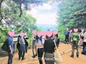 [東京] ★2/4 高尾山ハイキングの恋活・友達作り ★ 自然な出会いはここから ★