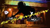 [渋谷/桜丘] 現在7名! 4/23(土)【渋谷】東京の夜を楽しむ、DJ Bar呑 ◇老舗DJ Bar♪アナログレコード◇各自ドリンク代のみ◇出入...