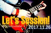 [高田馬場] 《音楽好き歓迎》みんなで楽器を演奏して仲良くなろう!セッション会《11/26 15:45~》