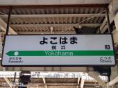 [横浜] アフターファイブカフェ会@横浜 <参加費無料> 【仕事帰りが充実します】
