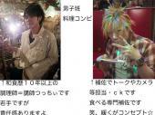 [横浜] 1月29(日) 横浜で料理教室を行います☆皆で緩い感じで雑談しながら楽しく料理をしましょう☆