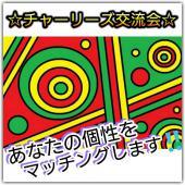 [渋谷] 駅直結!!本気の朝活さん集合♪幅広い年齢層、好奇心旺盛な方々が参加されています!新しいご縁を繋ぎます☆