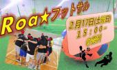 [豊洲] 【初心者・女性大歓迎】Roa☆フットサル